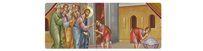 Шестое воскресенье после Пасхи – Неделя о слепом