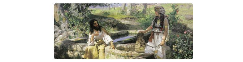 Источник жизни вечной