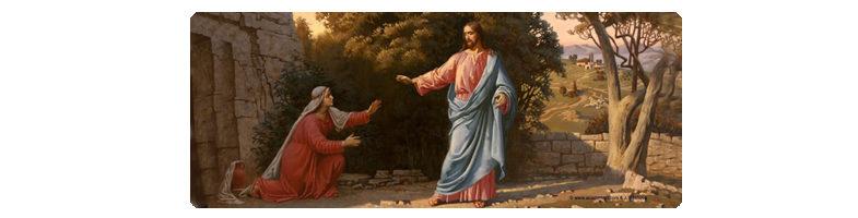 «Любовь есть жертва. Мария из Магдалы.»
