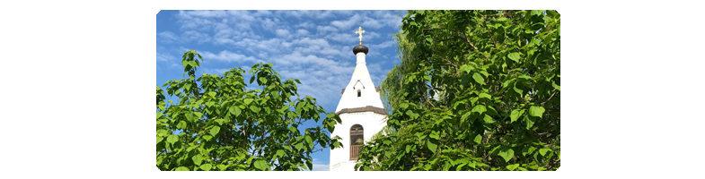 В день Крещения Руси во всех храмах Русской Православной Церкви звучит колокольный звон