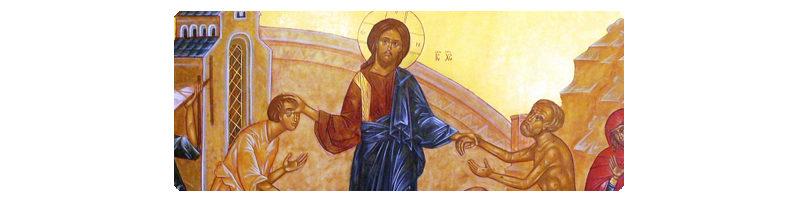 Проповедь в 7-ю неделю по Пятидесятнице