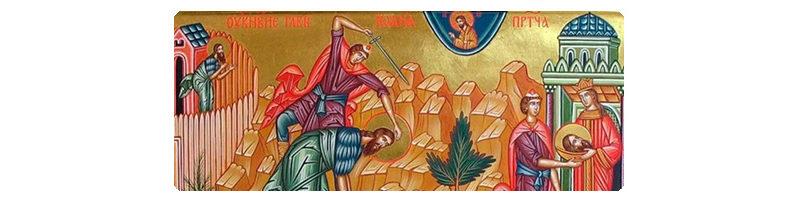 «Ангел пустыни». Усекновение главы Иоанна Предтечи