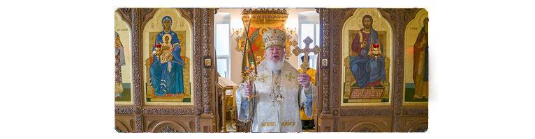 Митрополит Воронежский и Лискинский Сергий возглавил воскресное богослужение в Алексеево-Акатовом монастыре