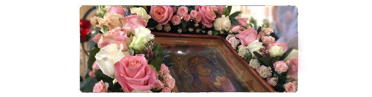Радуйся, христиан непостыдное упование…