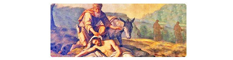 Что делать, что бы удостоиться вечной жизни?