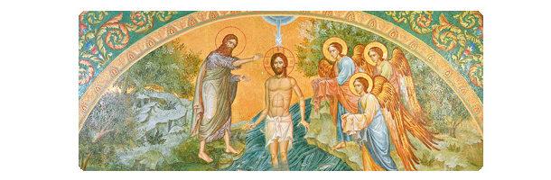 Днесь вод освящается естество. Крещение Господне.