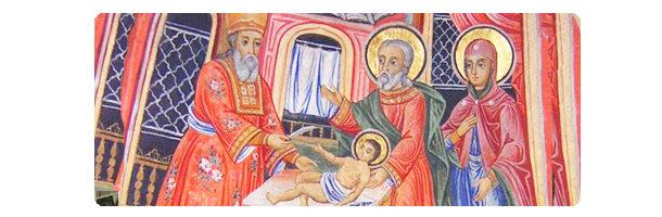 «Всех Господь обрезание терпит, и человеческая прегрешения яко благ обрезует». Сие спасительное имя Иисус.