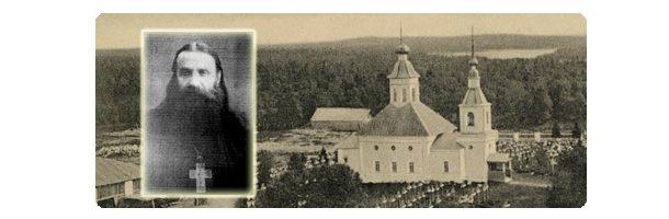 6 января — день памяти преподобномученика Иннокентия