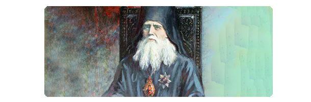 Память святителя Феофана Затворника — 23 января