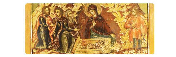 Стихотворения на Рождество Христово игумении Таисии (Солоповой)