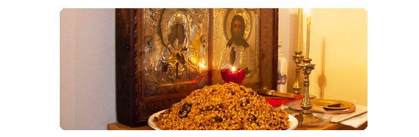 Слово cвятителя Иннокентия Херсонского перед освящением колива